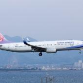 <h1>【台湾】チャイナエアラインで行く中部国際空港セントレア、タイペイ台北!!!</h1>