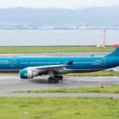 <h1>【タイ】スワンナプーム国際空港からベトナム航空で日本に向け夜中に出発!!!</h1>