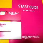 <h1>【Rakuten UN-LIMIT V】4G+5Gも使える 楽天モバイルID入力で2000ポイント超お特にGET!!!</h1>
