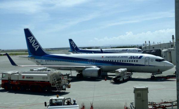 <h1>【2020年】大阪国際空港(伊丹⇒沖縄)ANAで那覇まで プレミアムクラス【秀逸】</h1>