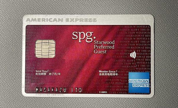<h1>【神カード】SPG アメックスがポイントアップ!! 75000ポイントご入会後3ヶ月以内のカードご利用で獲得可能!!</h1>